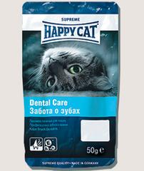 Лакомство для кошек Happy Cat Dental Care укрепление зубного камня