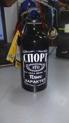 Бутылка для воды Спортивный Jack, 400 мл, фото 4