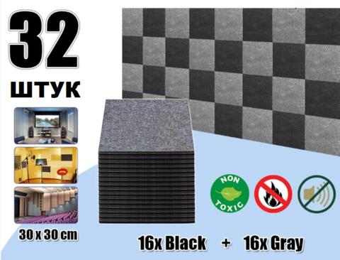 POLYSTER  набор  32 штук  из полиэфирного волокна черный+серый 300x300x9