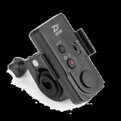 Пульт дистанционного управления Zhiyun ZW-B02