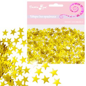 Конфетти фольгированное Звезды золотые 14гр