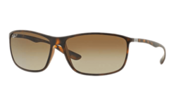 Солнцезащитные очки Ray-Ban 4231 (POLARIZED)