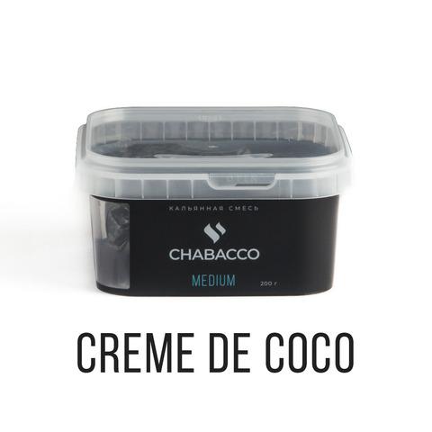 Кальянная смесь Chabacco Medium - Creme de COco (Кокос и сливки) 200 г