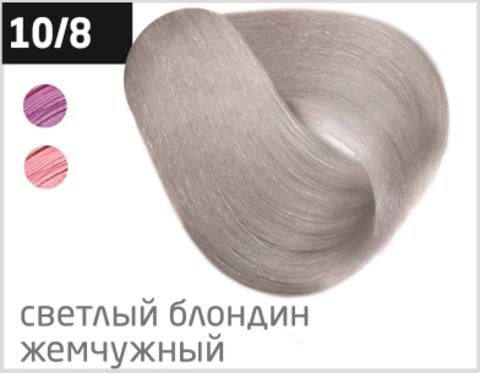 OLLIN color 10/8 светлый блондин жемчужный 60мл перманентная крем-краска для волос