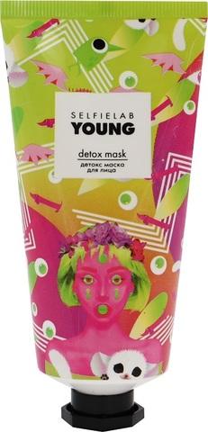 SelfieLab Young Детокс маска для лица на основе розовой глины с экстрактами винограда 50мл