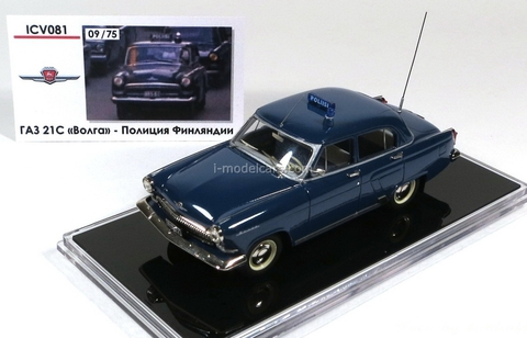 GAZ-21S Volga Finnish Police Limited Edition of 75 1:43 ICV 081