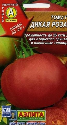 Семена Томат Дикая роза, розовый