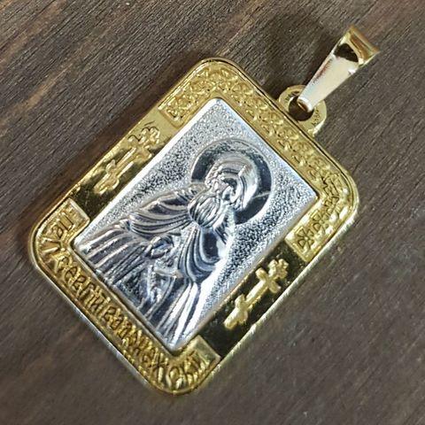 Нательная именная икона святой Сергий (Сергей) с позолотой кулон с молитвой