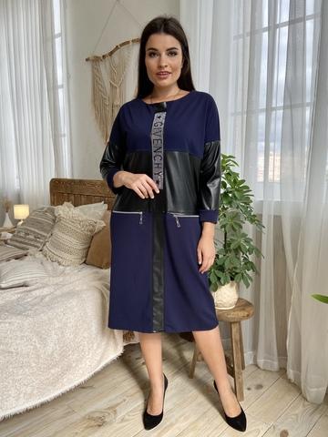 Шайн. Женское комбинированное с эко-кожей платье. Синий