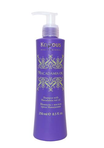 Шампунь с маслом ореха макадамии ,Kapous Macadamia Oil ,250 мл