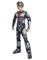 Лига Справедливости костюм детский Киборг