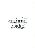 Animal ДжаZ / Animal ДжаZ (CD)