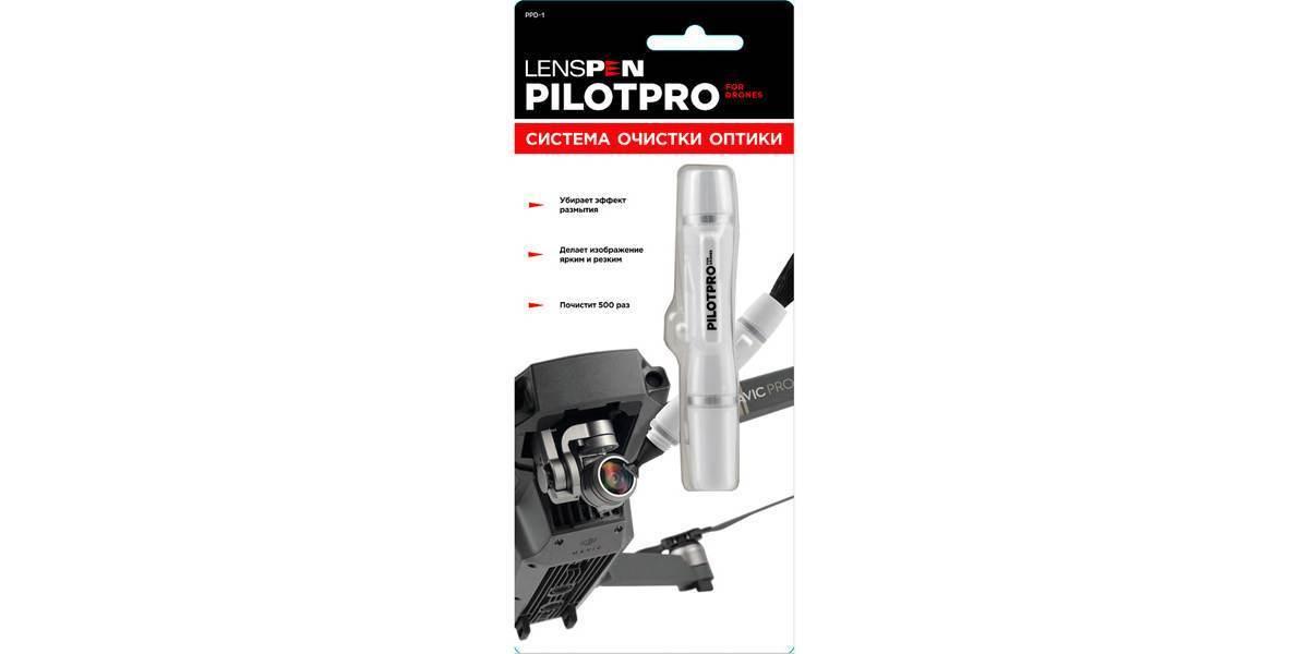 Карандаш для очистки оптики Lenspen PilotPro в упаковке