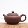 Исинский чайник Чжу Инь 250 мл #P 36