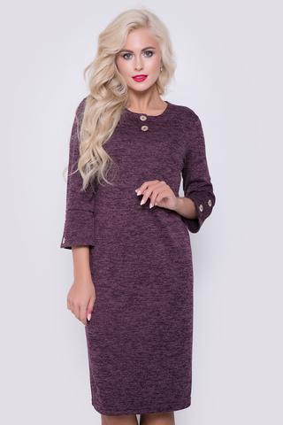<p>Идеальное платье для офиса! Комфортное платье, впишется в любую деловую атмосферу. Длина: 44-52р - 96-101см</p>