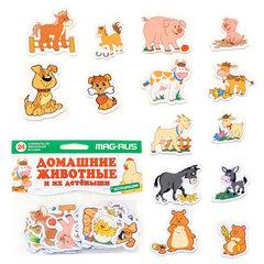Домашние животные и их детеныши, Анданте
