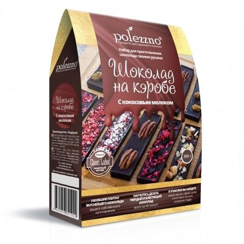 """Набор для приготовления шоколада """"Шоколад на кэробе"""" Polezzno, 300г"""