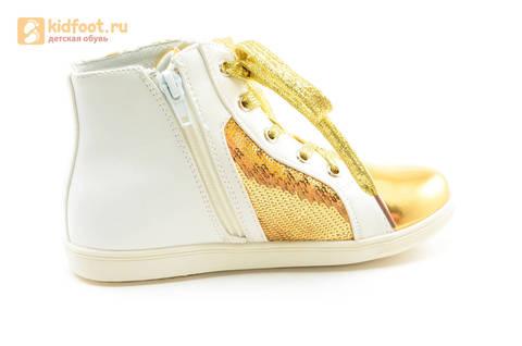 Кеды Монстер Хай (Monster High) на молнии и шнурках для девочек, цвет золотой белый. Изображение 4 из 13.