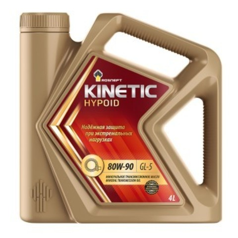 Rosneft Kinetic Hypoid 80W-90 GL-5