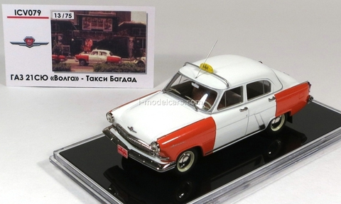 GAZ-21SYu Volga Taxi Baghdad Limited Edition of 75 1:43 ICV079