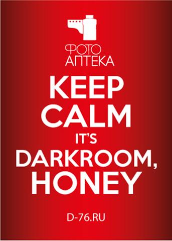 Наклейка Keep Calm It's Darkroom Honey