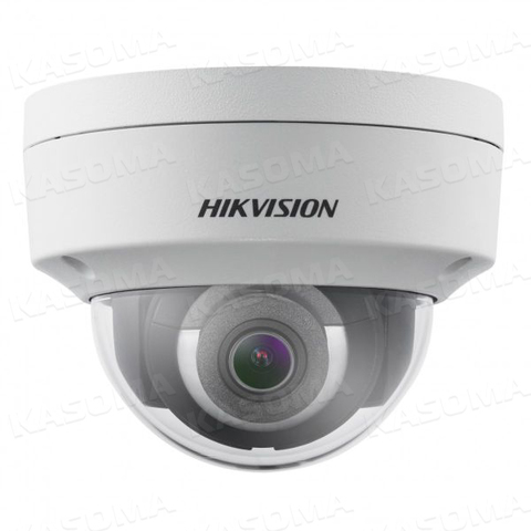 Видеокамера Hikvision DS-2CD2143G0-IS