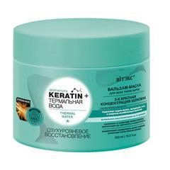 Keratin + Термальная вода БАЛЬЗАМ-МАСКА для всех типов волос Двухуровневое восстановление, 300 мл