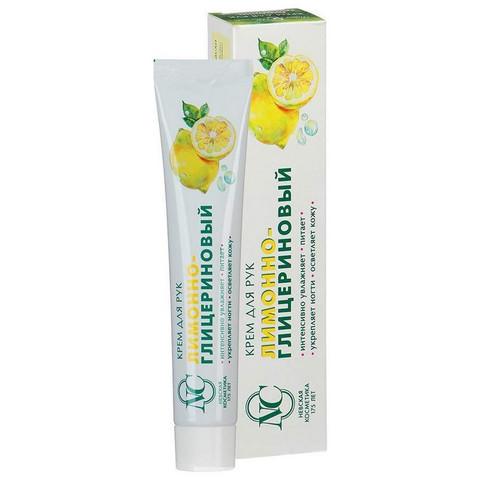 Крем для рук Невская Косметика Лимонно-глицериновый увлажняющий 50 мл
