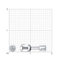 1020045- Серьги-пусеты из белого золота c бриллиантами