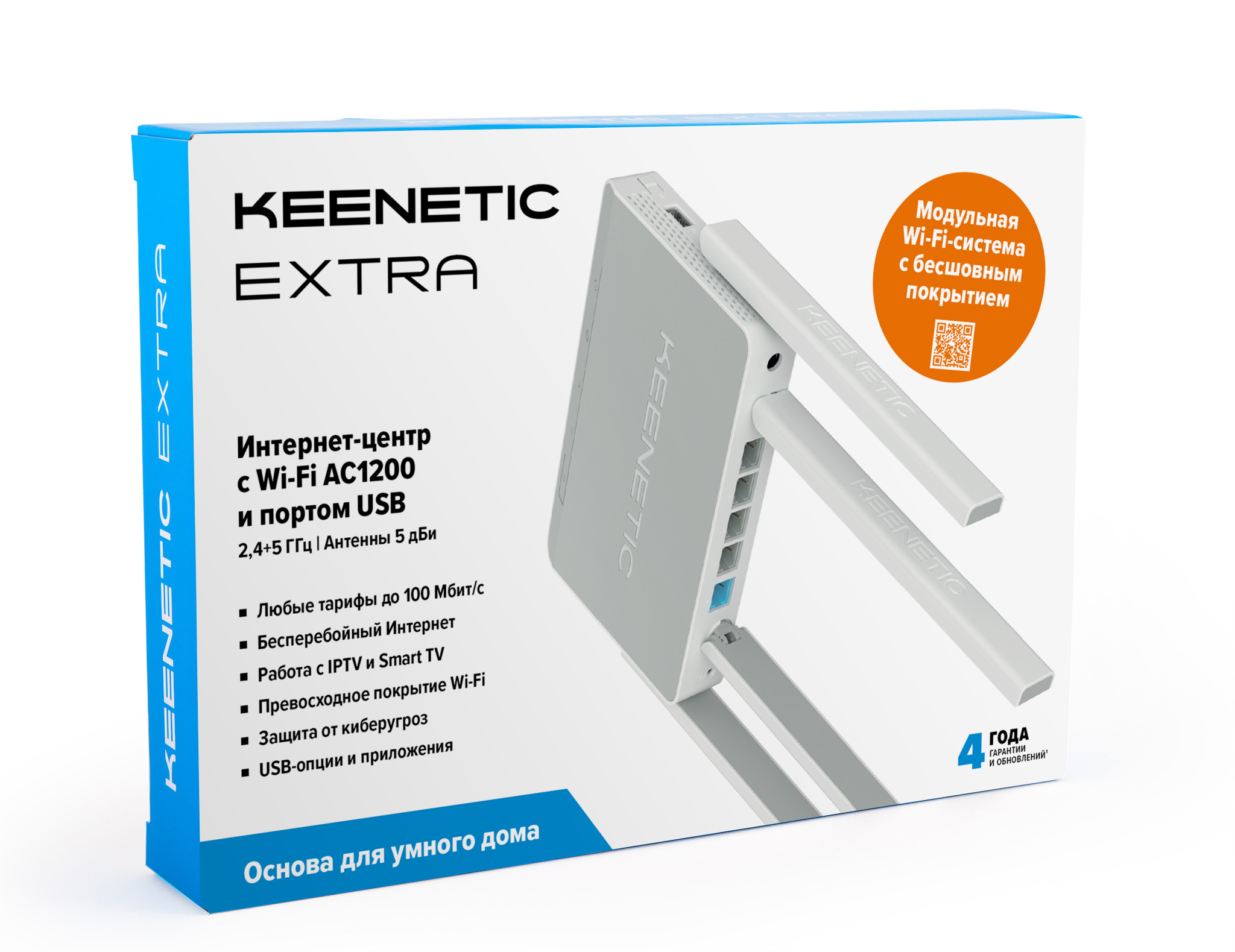 Keenetic Extra+Air Kit
