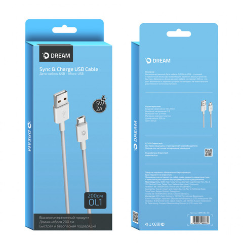 Кабель USB - microUSB Dream 2м белый