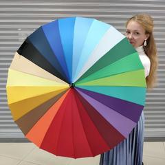 Зонт трость радуга Dolphin 477