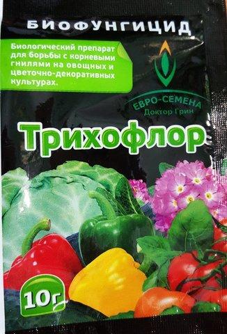 Фунгицид Трихофлор (Триходермин)