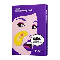 Dr.Jart+ Focuspot Wrinkle Melting Patch – Тающие патчи для носогубных складок с эффектом лифтинга