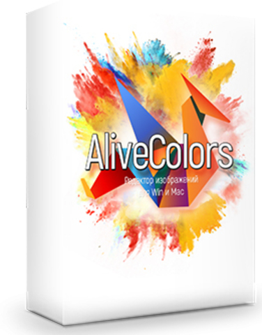AliveColors Home ESD