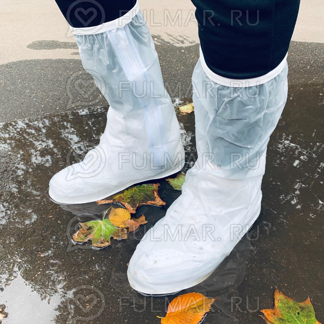 Многоразовые высокие дождевики бахилы для обуви молния сбоку Белые-Матовые фото