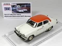 GAZ-21T Volga Taxi Little Red Riding VARZ Moscow Limited Edition of 150 1:43 ICV051B