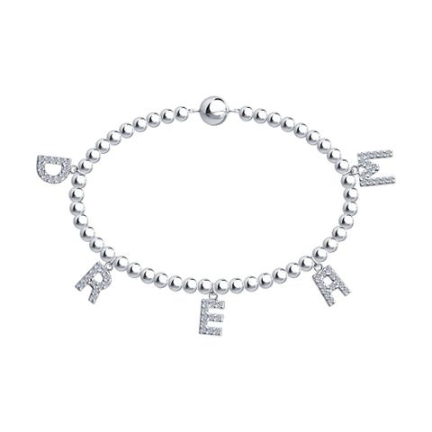 94050555 - Браслет из серебра с фианитами DREAM