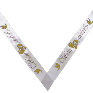 Лента на резинке Совет да любовь белая атлас 3м