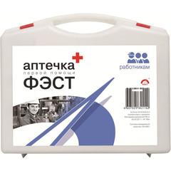 Аптечка первой помощи работникам ФЭСТ (приказ №169н) футляр большой