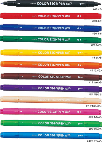 Ручки Sakura Color SignPen Twin