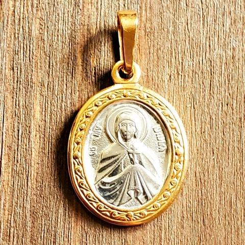 Нательная именная икона святая Юлия с позолотой кулон медальон с молитвой