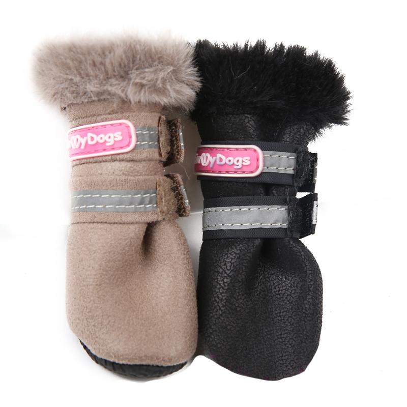 Ботинки для собак formydogs