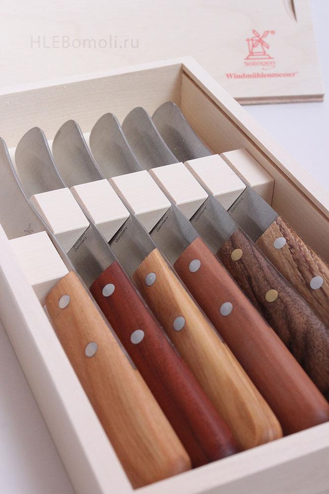 Набор ножей для завтрака Buckels