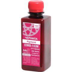Epson INK MATE© EIMB-143P M, 100г, пурпурный (Magenta) Pigment пигмент - купить в компании CRMtver