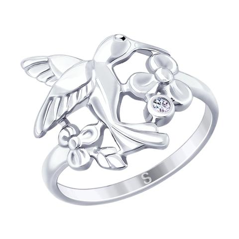 94012543- Кольцо с птичкой колибри из серебра