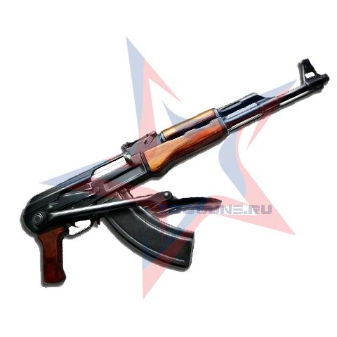 Охолощенный АКС-47 (тип 3)