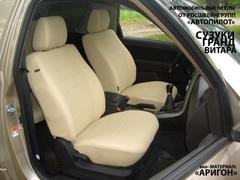 Чехлы на Suzuki Grand Vitara 3дв. 2005–2017 г.в.