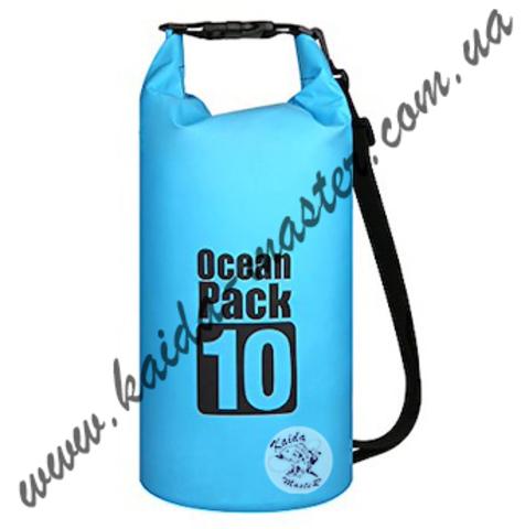 Водонепроницаемый рюкзак Ocean Pack 10 л