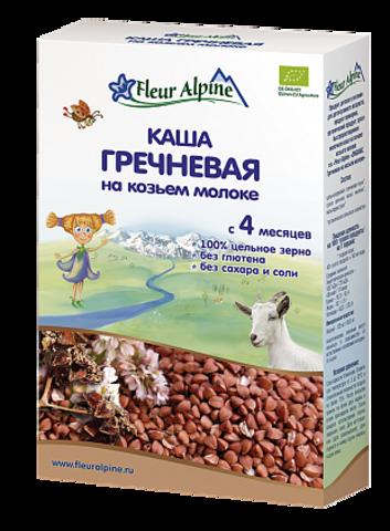Каша Fleur Alpine Organic гречневая на козьем молоке (4+ мес.)
